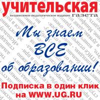 Архив номеров — УГ Москва №38 (2016)