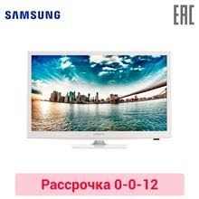 Купить товары <b>телевизоры самсунг</b> от 11990 руб в интернет ...