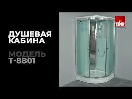 <b>Душевая кабина Timo Comfort</b> T-8815 Clean Glass