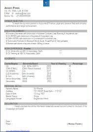resume blog co  excellent resume sample in one page of ca cs cma    download link in word doc  excellent resume sample in one page of ca cs cma llb b com