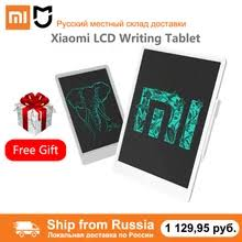 Best value <b>lcd writing</b> tablet