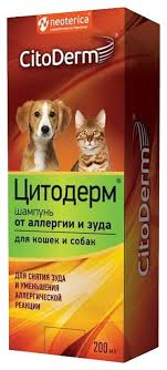 <b>Шампуни для кошек CitoDerm</b>