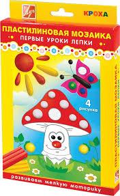 """<b>Набор для лепки Луч</b> """"Пластилиновая мозаика №2"""" — купить в ..."""