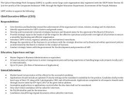 chief executive officer lahore knowledge park company chief executive officer advertisement