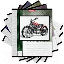 <b>Erich Krause Motorcycle Story</b> / 49233 (24л, клетка) <b>Тетрадь</b> купить ...