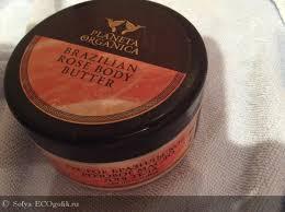 Густое <b>бразильское</b> розовое <b>масло для тела</b> Planeta Organica ...