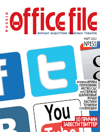 OfficeFile151mar2012 by Office File Magazine - issuu