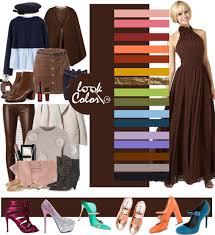 <b>Шоколадный</b> цвет: сочетание в одежде - таблица и подбор ...