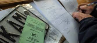 Αποτέλεσμα εικόνας για Επιστροφή πινακίδων, αδειών οδήγησης και κυκλοφορίας εν όψει του δημοψηφίσματος