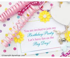 Birthday Invitation Wording Ideas | Invitation Sayings