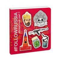 Купить cтикербук Книга с наклейками #<b>FOLLOWRUSSIA</b> ...