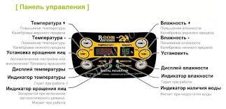 Оригинальный <b>инкубатор R-com</b> в Москве | msk-incubator