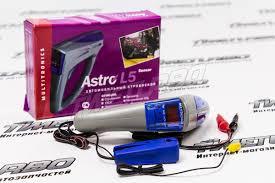 Купить <b>Стробоскоп Multitronics</b> Astro <b>L5</b> на карбюраторный ...