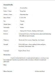 Resume format for freshers b tech eee cv writing templates free