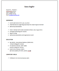 Ba Sample Resume : Sample Resume Career Objectives, International ... International Relations Resume Sample