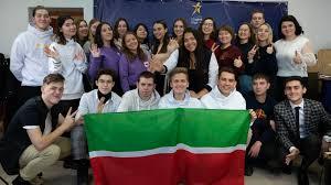 Two awards go to <b>Kazan</b> Federal University at <b>Russian</b> Student of ...