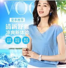 BELIARST <b>2019 Summer</b> New <b>Ice Silk</b> Short sleeved Woman V neck ...