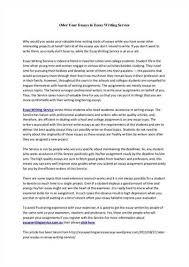 writing a best essay FAMU Online