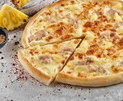 <b>Пицца Гавайская фирменная</b>: заказать Санкт-Петербурге 30 ...