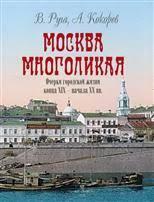 <b>Руга Владимир Эдуардович</b>: купить книги автора в интернет ...