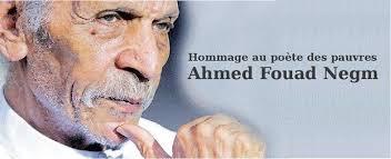 """""""Le poète <b>Ahmed Fouad</b> Negm, symbole de la poésie arabe engagée et critique <b>...</b> - ahmed-fouad-negm"""