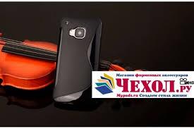 <b>Чехлы</b> для смартфона <b>HTC</b> One M9/ M9s. Большой выбор ...