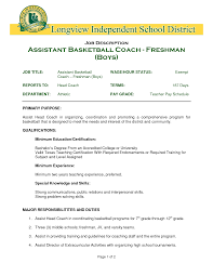 Basketball Coach Resume Example And Basketball Coach Resume ... resume example assistant basketball coach resume sample