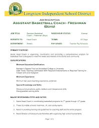 Basketball Coach Resume Example And Basketball Coach Resume ... resume example assistant basketball coach resume sample