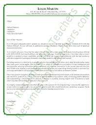 Education Administrator Cover Letter Example icover uk inside Education Cover Letter