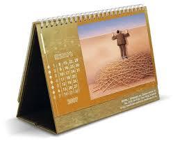 <b>Календари</b> купить недорого в Пинске - каталог с ценами ...