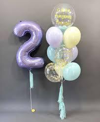 <b>Шары</b> на День рождения <b>2</b> года девочке в Казани по цене 3 265 ...