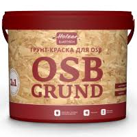 <b>Грунт</b>-<b>краска Holzer OSB GRUND</b>