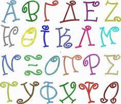 bongo greek embroidery fonts apex embroidery designs monogram fonts alphabets apex funky office idea