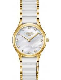 <b>Часы Roamer</b> купить в Санкт-Петербурге - оригинал в ...