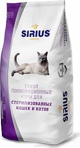 <b>Sirius Для</b> стерилизованных <b>сухой корм</b> для кошек