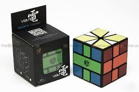 <b>Square</b>-<b>1</b> – TheCubicle
