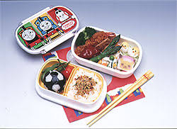 About <b>Japanese Box Lunches</b>
