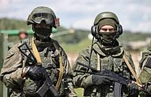 List of equipment of the <b>Russian</b> Ground Forces - Wikipedia