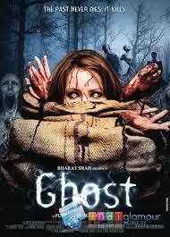 ghost movie के लिए चित्र परिणाम