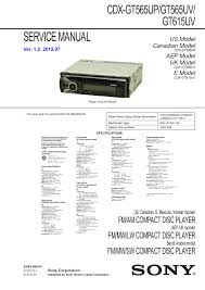 sony cdx gt55uiw wiring diagram sony image wiring sony cdx gt55uiw wiring diagram sony auto wiring diagram schematic