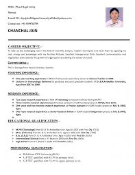 basic resume cv format for teachers job position resume resume resumes