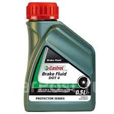 <b>Жидкость тормозная Castrol Brake</b> Fluid DOT 4, упаковка 0.5л ...
