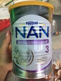 <b>Смесь Nan 3 гипоаллергенный</b> купить в Краснодарском крае на ...