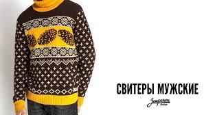 Товары <b>Запорожец</b> Heritage – 446 товаров   ВКонтакте