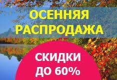 <b>Intex</b>-Market - Продукция <b>Интекс</b> в Москве