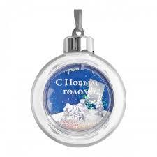 Елочный шар <b>Mister Christmas</b> с рамкой | Купить с доставкой | My ...