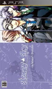 images?q=tbn:ANd9GcRgArcjp9rDe9lJZ SSmDgS0V YIfTbLDIwYOfl4q68JqlSxwWW - Starry Sky in Winter Portable (JPN) PSP ISO CSO