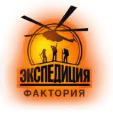 "<b>Фляга</b> походная ""<b>Волк</b>"" - Экспедиция-Фактория"