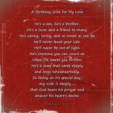happy birthday to my love   HAPPY BIRTHDAY HON!!! ♥   Love my ... via Relatably.com
