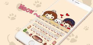 <b>Cute Cartoon Cat</b> Keyboard Theme Sweet Little Kitty - Apps on ...